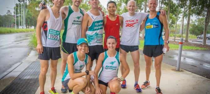 Striders Homebush 10k – 1st place, course PB (33:02)