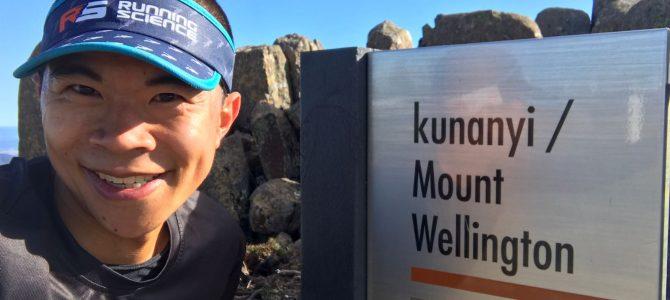 Assault on Mount Wellington