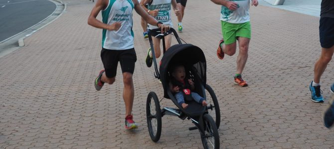 Striders 10k Homebush – Pram Benchmark (39:04)